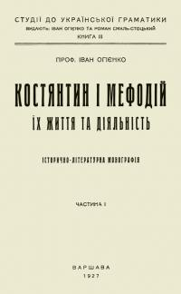 book-22659