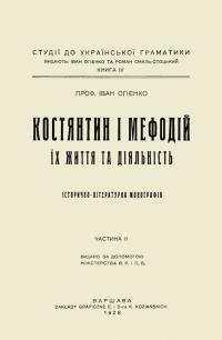 book-22661