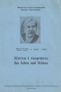 book-22662