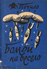 book-22663