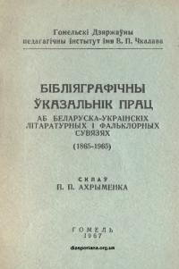 book-22668