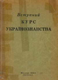 book-22669
