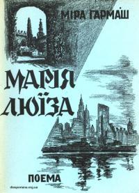 book-22670