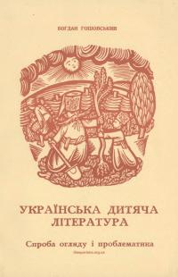 book-22671