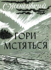 book-22672