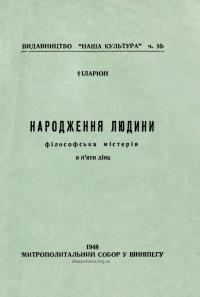 book-22673