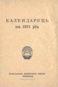 book-22674