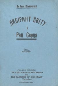 book-22675