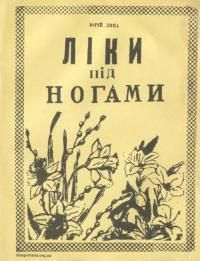 book-22676