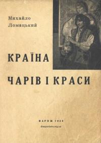 book-22677