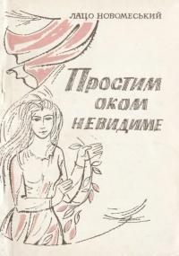 book-22678