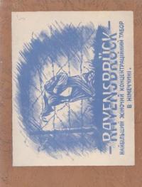 book-2268