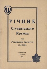 book-22683