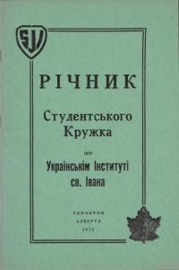 book-22684