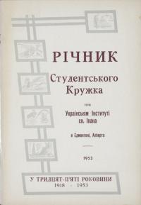 book-22685