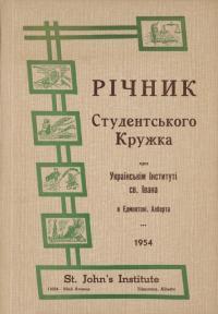 book-22686