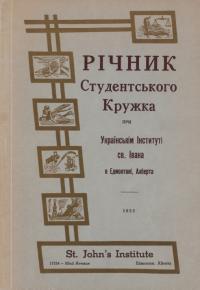 book-22687
