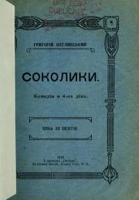 book-2269