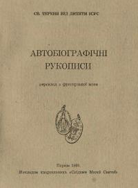 book-22695