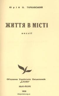 book-22696