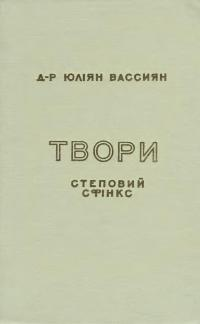 book-227