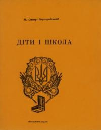 book-22703