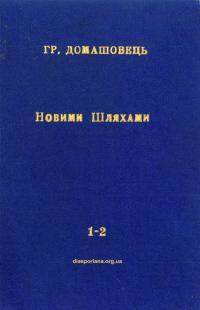book-22704