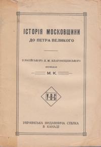 book-2271