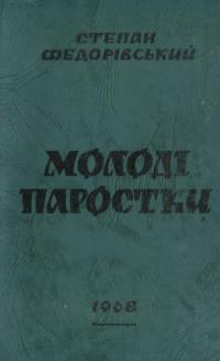 book-22711