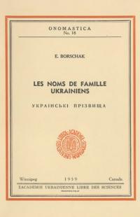 book-22712