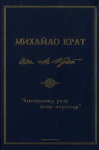 book-22717