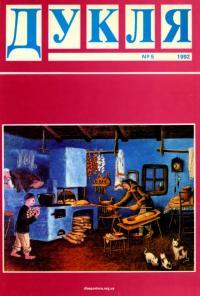 book-22720