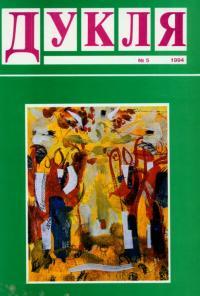book-22721