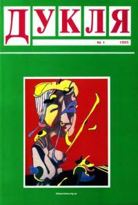 book-22722