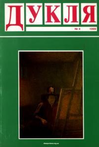 book-22725
