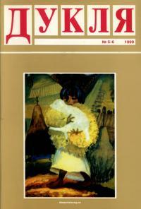 book-22726