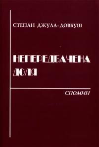 book-22733