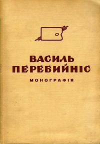 book-22734
