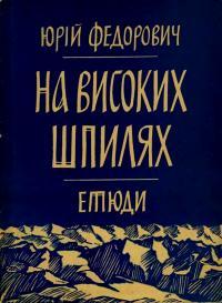book-22747