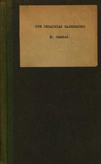 book-22748