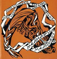 book-22755