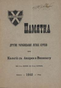 book-22758