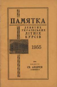 book-22760