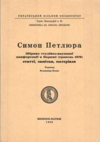 book-2277