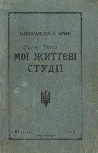 book-22772