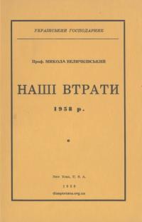 book-22773