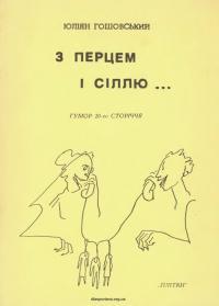 book-22775