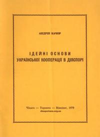 book-22778