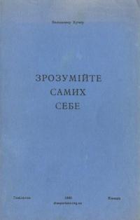 book-22779