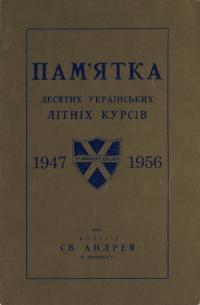 book-22783
